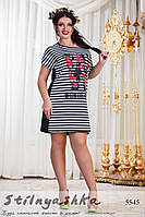 Женское пляжное платье-туника Wonderful