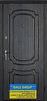 Двери входные 96 на 2,05 бронированные БЕСПЛАТНАЯ ДОСТАВКА, фото 1