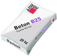 Baumit BETON B25 бетонная смесь для общестроительных и ремонтных работ
