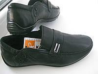 Детские кожанные школьные туфли на мальчика  KANGFU 35