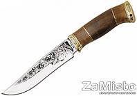 Нож охотничий Grand Way ТИГР (с рисунком)