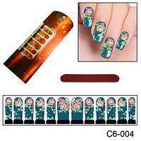Рисунок с узором для дизайна ногтей