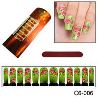 Наклейка для создания цветочного дизайна ногтей