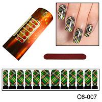 Наклейка узор для дизайна ногтей