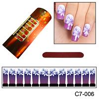 Уникальный дизайн ногтей 2012