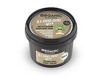 """Крем для тела питательный """"$1.000.000 girl"""" Organic shop Organic Kitchen (Органик Шоп Органик Китчен)"""