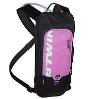 Велорюкзак с гидратором, рюкзак велосипедний Btwin 300 фиолетовый