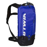 Велорюкзак с гидратором, рюкзак велосипедний Btwin 500 синый