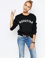 Женский свитшот кофта женская Rockstar