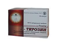 L-тирозин аминокисилота как источник тирозина и йода., 50 капсул