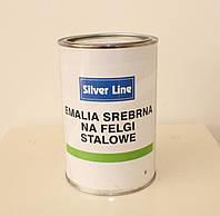 Краска для дисков Silver Line серебро (мелкое зерно) 1л