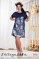 Женское пляжное платье-туника темно-синее