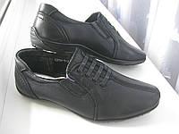 Детские кожанные школьные туфли на мальчика  KANGFU 34р