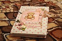 Дневники Мам