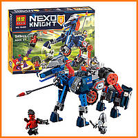 """Конструктор Bela 10485 Nexo Knight (аналог LEGO) """"Механический конь"""", 249 дет"""