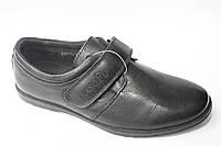 Детские школьные кожанные туфли на мальчика KANGFU 33,34,36