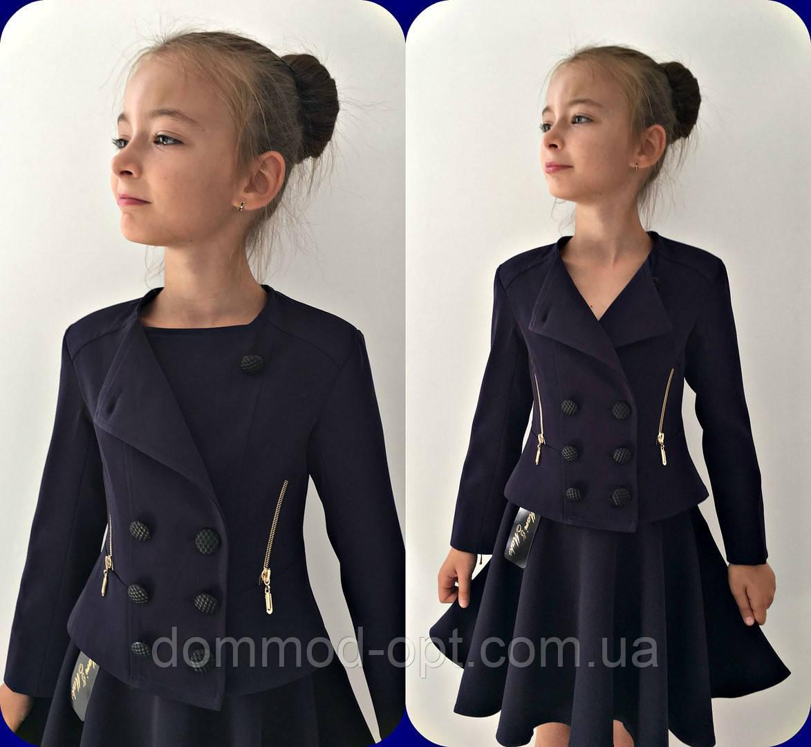 Подростковый школьный пиджак №641 (черный, синий)
