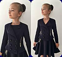 Детский школьный пиджак №640 (черный, синий), фото 1