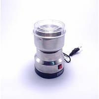 Кофемолка NIMA NM-830 200W, мельница для кофе, мощная электрокофемолка, кофемолка электрическая