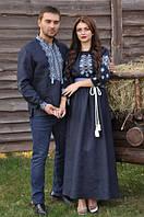 """Вышиванка мужская и длинное женское платье с рукавом 3/4 """"синий лен"""""""