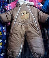 Детские зимние теплые комбинезоны -трансформеры Тимоша с опушкой на овчине от 0 до 1 года тS449