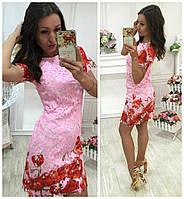 Платье тканы гипюр 28- 1015