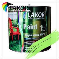 Масляная краска МА-15 Lakor фисташковая 0.9 кг, 2.5 кг, 20 л (30 кг), 50 л (65 кг)