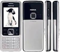 Мобильный телефон 6300 Nokia (копия), кнопочный телефон Q630 dual sim 2 сим карты металлический корпус