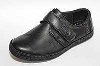 Детские школьные туфли на липучке для мальчика  LILIN 27