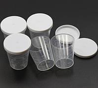 Стаканчик (мензурка) для приёма жидких/твёрдых/ лекарств