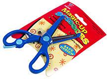 Ножницы Для малышей (140mm) с защитой на концах