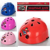 Детский шлем, 11 отверстий, размер маленький, 4 цвета, в кульке