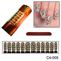 Светлый леопард дизайн для ногтей