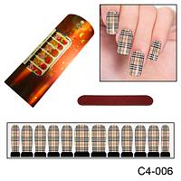 Дизайн для ногтей Клеточки