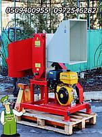 Измельчитель веток (кускорез) с бензиновым двигателем, от 13 л/с, фото 1