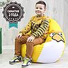 """Детское кресло мешок """"Птичка""""  L 90x60 см желтая"""