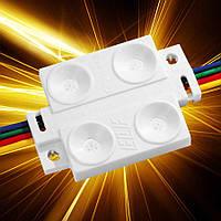 Светодиодный модуль SMD5050 RGB 12V IP65 (4 диода)