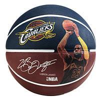 Баскетбольный мяч для стритбола Spalding James Lebron р. 5 (3001586010215)