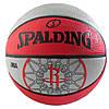 Баскетбольный мяч для стритбола Spalding NBA Team Houston Rockets р. 7 (3001529018917)
