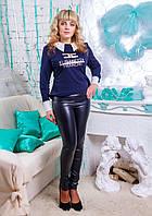 Комфортные легинсы модного фасона, фото 1