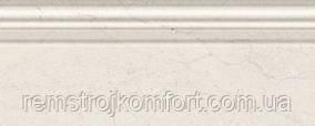 Плинтус Golden Tile Crema Marfil Fusion бежевый 300х120