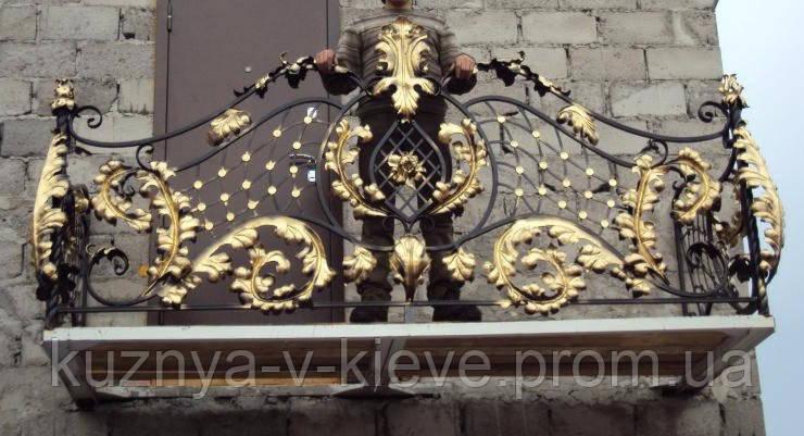 Балкон 1