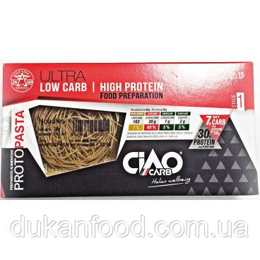Протеиновые макароны НИТЬ 60г белка, CiaoCarb