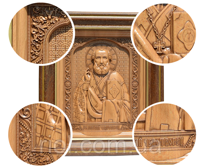 икона деревянная резная николай чудотворец