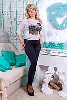 Ультра модные лосины, фото 1