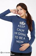 Туника для беременных Kristen calm джинсово синий - только С