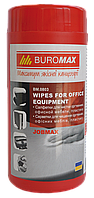 Салфетки для очистки оргтехники  BUROMAX (BM.0803)