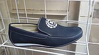 Детские школьные туфли - мокасины на мальчика Калория 33