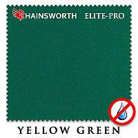Сукно бильярдное Elit Pro 700, Англия, Hainsworth Elit Pro Yellow Green
