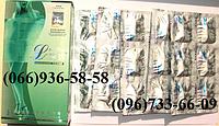Ли да Ліда (на англиском и китайском языках) капсулы для похудания, до 10 кг/мес. (курс), фото 1